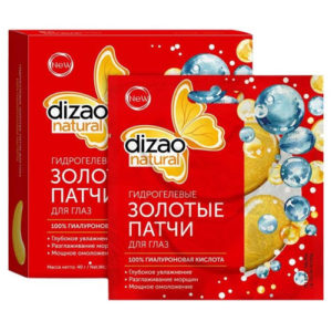 Dizao Патчи золотые гидрогелевые для глаз с гиалуроновой кислотой, 8 г 6