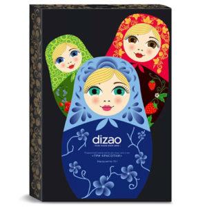 Dizao Набор масок для лица, шеи и век подарочный (очищение, увлажнение, лифтинг), 75 г 2