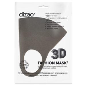 Dizao Маска многоразовая гигиеническая профилактическая 3D Fashion Mask 8
