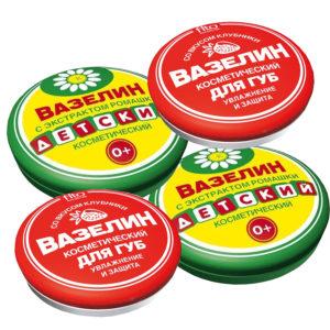 Набор Fito косметик Вазелин (со вкусом клубники, 1 шт + детский 1 шт) 98