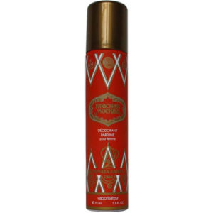 Новая Заря Дезодорант парфюмированный для женщин Moscou Rouge (Красная Москва), 75 мл 14