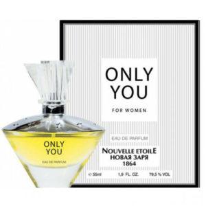 Новая Заря Парфюмерная вода для женщин Only You (Только ты), 55 мл 7