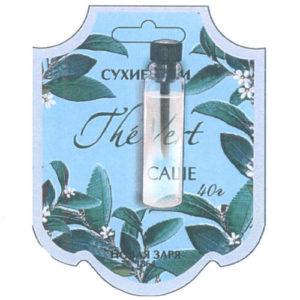 Новая Заря Духи для женщин The Vert (Зелёный чай), 2 мл 4