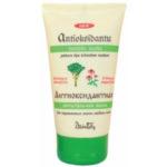 Dzintars Маска питательная с кератином для окрашенных волос любого типа из антиоксидантной серии, 150 мл 1