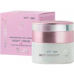 Dzintars Крем ночной восстанавливающий и укрепляющий кожу для сухой и чувствительной кожи лица Real Dream anti-age, 50 мл 3