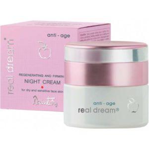 Dzintars Крем осветляющий для сухой тусклой кожи лица Real Dream anti-age, 50 мл 5