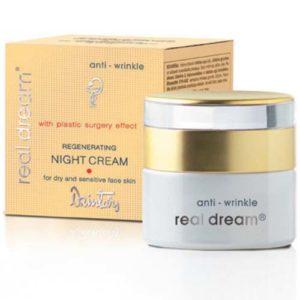 Dzintars Крем ночной восстанавливающий от морщин для сухой и чувствительной кожи лица Real Dream anti-wrinkle, 50 мл 3