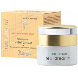 Dzintars Крем ночной восстанавливающий от морщин для нормальной и комбинированной кожи лица Real Dream anti-wrinkle, 50 мл 4