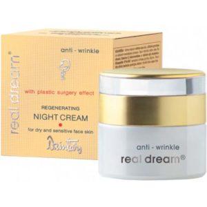 Dzintars Крем ночной регенерирующий от морщин для очень сухой и чувствительной кожи лица Real Dream anti-wrinkle, 50 мл 2