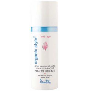 Dzintars Крем ночной регенерирующий и укрепляющий кожу для сухой и чувствительной кожи лица Organic Style anti-age, 50 мл 4