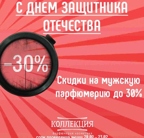 Интернет-магазин 23
