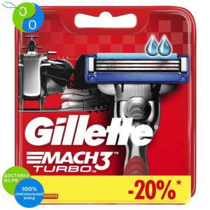 Gillette Mach3 Turbo Red Кассеты сменные для безопасных бритв 10