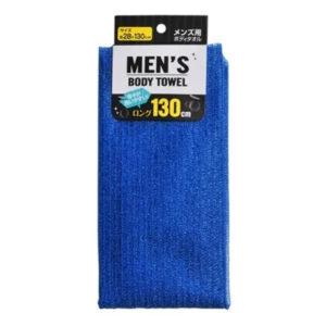 Men`s Body Towel Мочалка для тела длинная, 28х130 см, нейлон, цвет синий 7