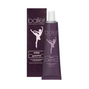 Свобода Ballet Крем для рук с экстрактом ромашки и витамином Е Hand Cream, туба в футляре 3