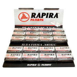 Rapira Набор лезвий двухсторонних для бритья Platinum Lux с платиновым напылением (20*5 шт) 14