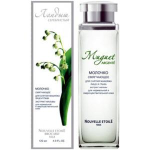 Новая заря Muguet Argente Молочко для снятия макияжа с глаз и лица смягчающее для нормальной и сверхчувствительной кожи, 120 мл 5