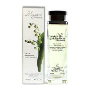 Новая заря Muguet Argente (Ландыш серебристый) Лосьон для идеального снятия водостойкого макияжа с глаз и губ с экстрактом мальвы, 120 мл 12