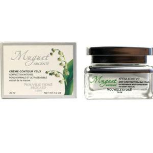 Новая заря The Vert Крем-контур глаз интенсивное увлажнение с экстрактом зелёного чая, 30 мл 10