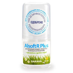 Saraya Alsoft Антисептик кожный для дезинфекции рук с ароматом луговых трав, 30 мл 8