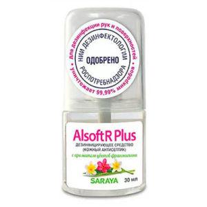 Alsoft Антисептик кожный для дезинфекции рук с ароматом цветов франжипани, 30 мл 9