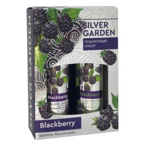 Silver Garden Набор подарочный Ежевика (шампунь 250 мл + гель для душа 250 мл) 9