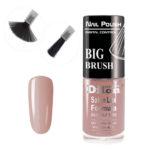 Dilon Лак для ногтей Salon Lux Professional тон 2717, 7 мл 2