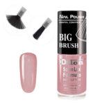 Dilon Лак для ногтей Salon Lux Professional тон 2737, 7 мл 1