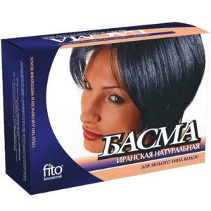 Fito косметик Басма иранская натуральная для любого типа волос, 125 г 4