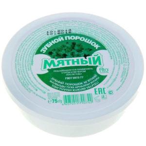 Fito косметик Зубной порошок с эфирным маслом мяты, 75 г 2