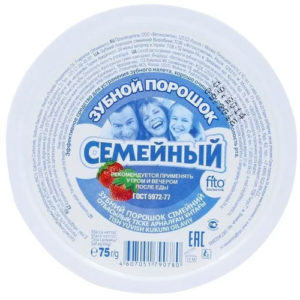 Fito косметик Зубной порошок с клубникой и мятой, 75 г 4