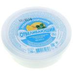 Fito косметик Отбеливающий зубной порошок с маслами лимона и мяты, 75 г 2