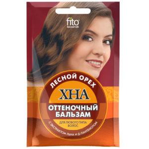 Fito косметик Бальзам оттеночный хна с экстрактом льна и Д-панетенолом цвет лесной орех, 50 мл 4