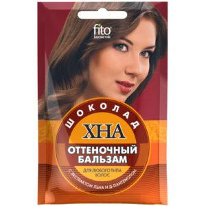 Fito косметик Бальзам оттеночный хна с экстрактом льна и Д-панетенолом цвет шоколад, 50 мл 4