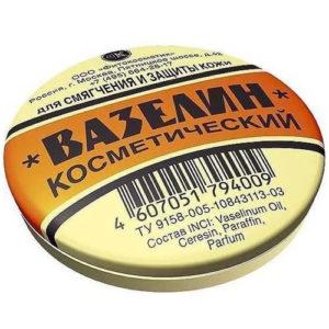 Fito косметик Вазелин косметический для смягчения и защиты кожи, 10 г 56
