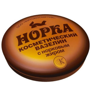 Fito косметик Вазелин косметический с норковым жиром, 10 г 57