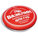 Fito косметик Вазелин косметический для губ со вкусом клубники увлажнение и защита, 10 г 1
