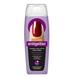 Fito косметик Жидкость для снятия гель-лака Antigellac увлажнение и защита с маслом льна, ромашки и календулы (без ацетона), 110 мл 8