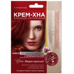 Fito косметик Крем-хна иранская натуральная с репейным маслом в готовом виде цвет медно-красный, 50 мл 1