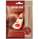 Fito косметик Крем-хна иранская натуральная с репейным маслом в готовом виде цвет медно-рыжий, 50 мл 1