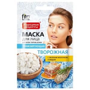 Народные рецепты Маска для лица творожная тонизирующая с овсяным молочком и мёдом, 25 мл 5