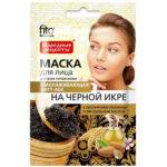 Народные рецепты Маска для лица на чёрной икре с протеинами пшеницы и миндалем, 25 мл 1