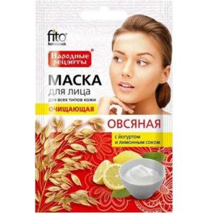 Народные рецепты Маска для лица овсяная очищающая с йогуртом и лимонным соком, 25 мл 1