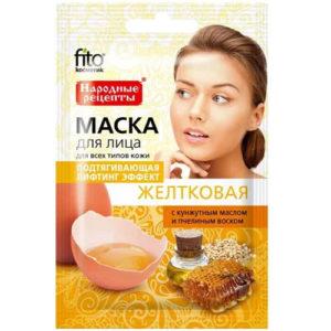 Народные рецепты Маска для лица желтковая подтягивающая с кунжутовым маслом, 25 мл 2