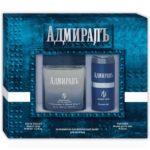 Sergio Nero Набор парфюмерно-косметический для мужчин Адмиралъ (edt 100 мл + парф гель для душа 100 мл), 1 шт 2