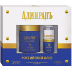 Sergio Nero Набор парфюмерно-косметический для мужчин Адмиралъ Российский флот 2