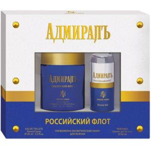 Sergio Nero Набор парфюмерно-косметический для мужчин Адмиралъ Российский флот 3