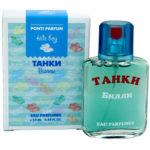 Ponti Parfum Душистая вода для детей Танки Билли, 25 мл 1