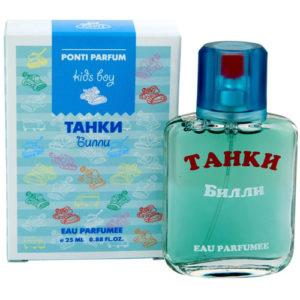 Ponti Parfum Душистая вода для детей Танки Билли, 25 мл 3