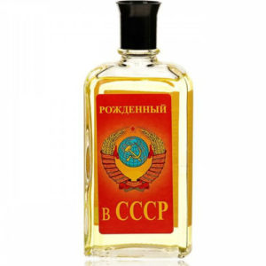 Ponti Parfum Одеколон для мужчин Рожденный в СССР, 85 мл 6