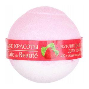le Café de Beauté Бурлящий шарик для ванны Клубничный Сорбет с экстрактом клубники и маслом виноградной косточки 6